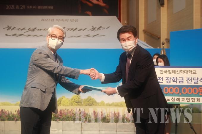 원로목사에 후원금을 전달하는 김광호 대표회장(사진 오른쪽).